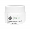 Organic Night Cream - 1.75 oz