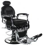 Kenzo Vintage Barber Chair